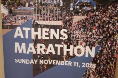 Atene 2018 127